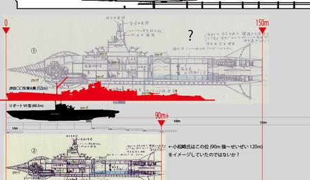 伊四〇〇型潜水艦の画像 p1_4