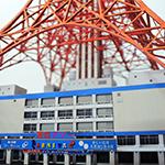 #048東京タワー(大)